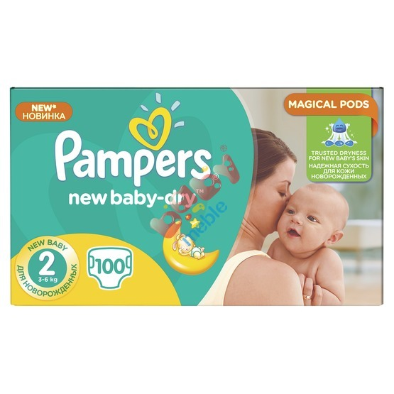 Pampers Giantpack Mini